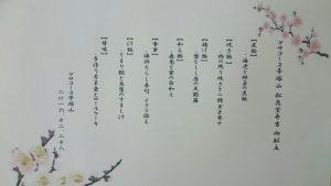 dsc_0305