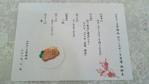 DSC_0593