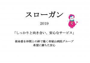 2019010401