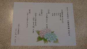 DSC_0587